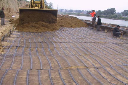 Layfield Construction Products | E'GRID Biaxial Geogrid - Layfield